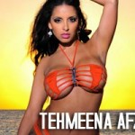 tehmeena-afzul-cancun-t