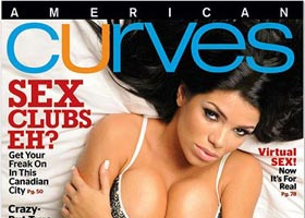 Suelyn Medeiros on cover of American Curves – courtesy of IEC Studios