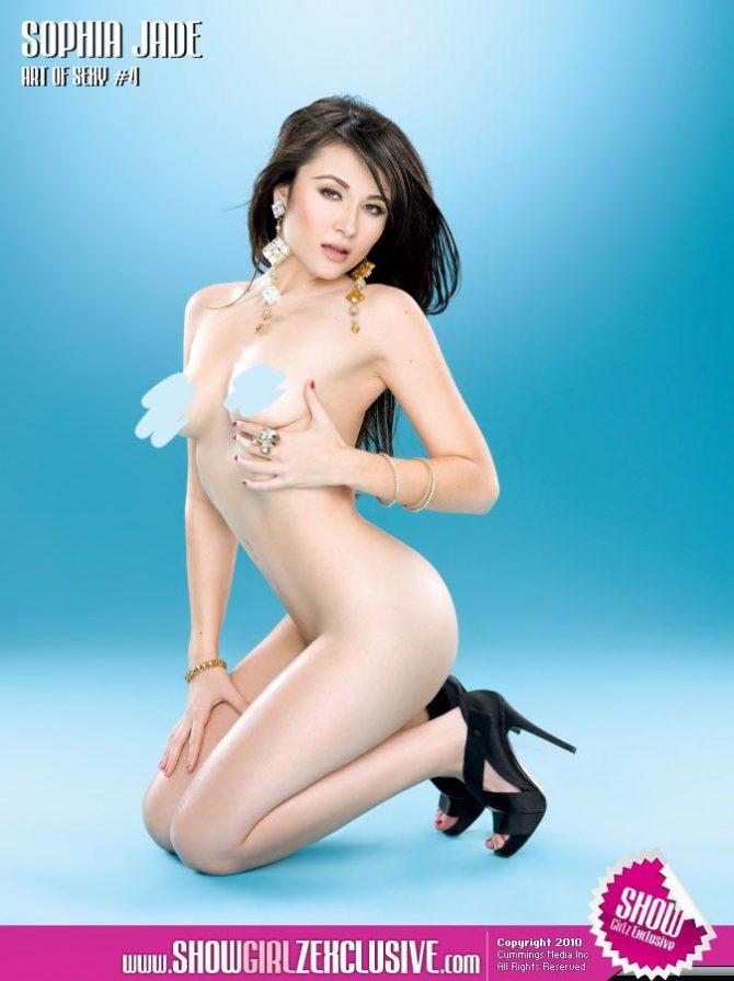Sophia Jade x SHOW Magazine